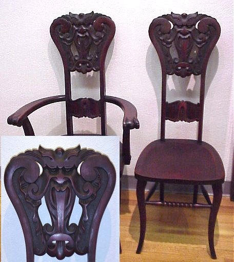 Antique Chair With Carved Face - Antique Chair With Carved Face Antique  Furniture - Antique Rocking - Antique Rocking Chair With Carved Face Antique Furniture