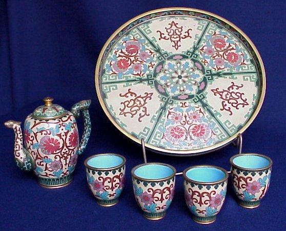 January 21st 2001 Partial Auction Catalog
